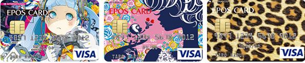 eposucard_carddeshign_01