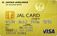 card_jal_clubacard_visa