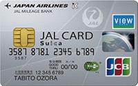 card_jalcard_suica