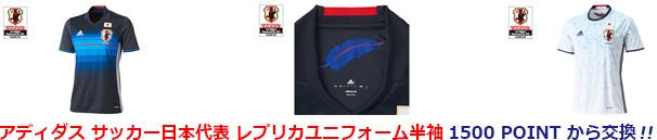 japanカードセゾン_オリジナルグッズ_01