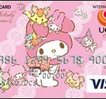 クレジットカードのUCSカードマイメロディ