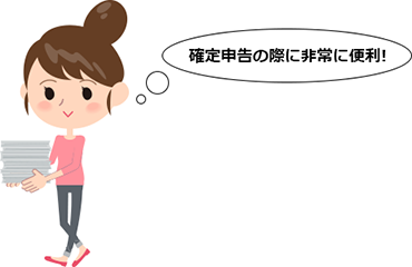 shoyumeritto_09