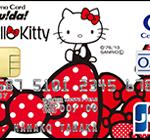 クレジットカードのセディナカードJiyu!da