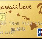 クレジットカードのハワイラブカードゴールドイメージ