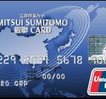 クレジットカード・銀聯カード