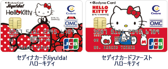 cedyna_card_hellokitty_jf_01