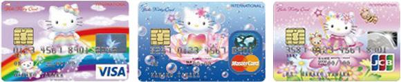 cedyna_hello_kittycard_01