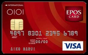 eposcard_red_01