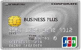 jcb_business_card_001