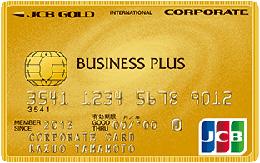 jcb_business_card_002