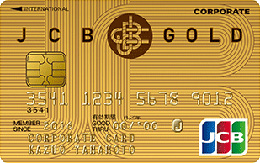 jcb_business_card_ipan_gold_01