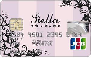 lifecard_stella_01