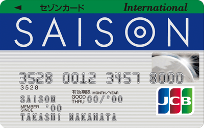 saison-international_card-face