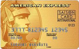 saison_amex_gold_card_01