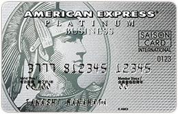 saison_platinumamex_card_01