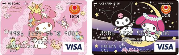 ucs_mymelody_card_01