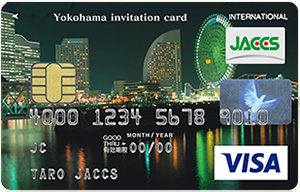yokohama_invitation_card_01