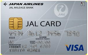 card_JAL_VISA_01