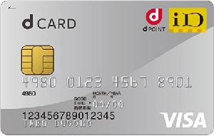 dcard_regular_300