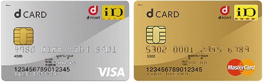 dcard_regular_gold_column_01