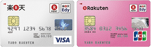 rakutencard_regular_pink_column_01