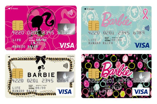 Barbieカードの年会費は?