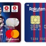楽天カードを名乗る不審な電話に注意!クレジットカードの暗証番号等を聞き出す事象が発生中です。