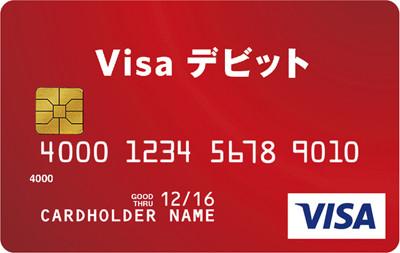 デビットカードの利用が急増!2年で2倍の決済件数の増加との ...