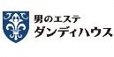 JAL男のエステ ダンディハウス