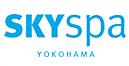 JALスカイスパ YOKOHAMA