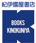 JAL紀伊國屋書店 ウェブストア