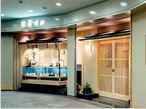 jal 寿司田 羽田空港店