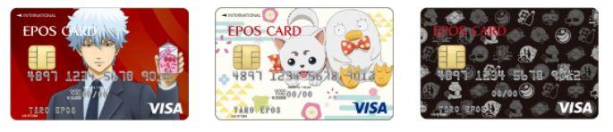 銀魂デザインカード3種類