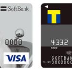 ソフトバンクカードデザイン