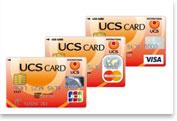 UCSカード公式サイト