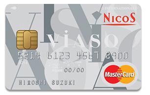 キャッシュバックタイプのクレジットカード