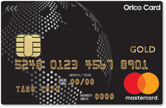 Orico Card THE WORLD券面