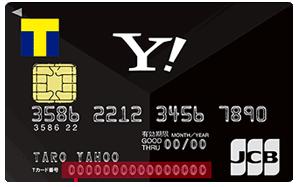 ソフトバンクユーザーならポイント還元常時16%以上可能なYahoo! JAPANカード