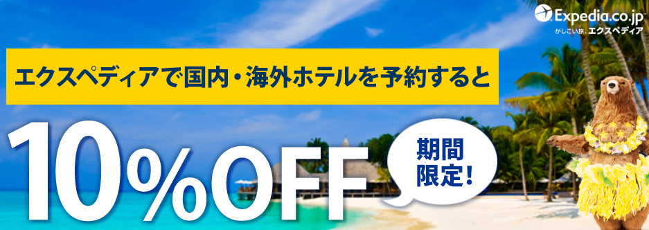 JCB最大5,000円分のnanacoギフトをもれなくプレゼント!キャンペーン!