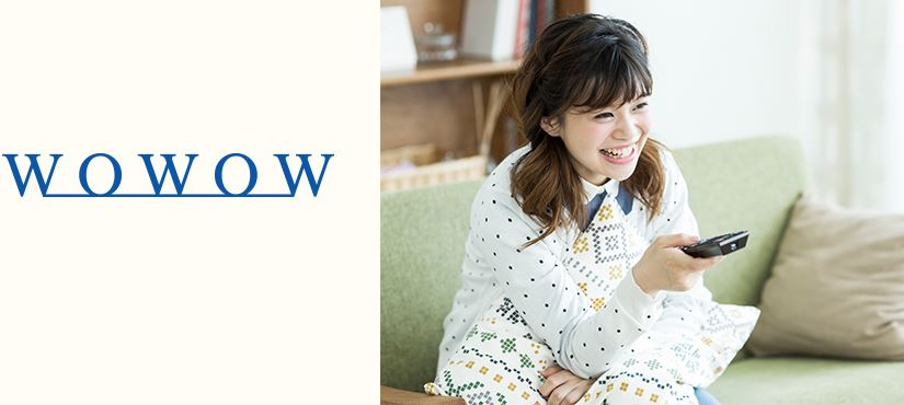 JCBWOWOW加入でもれなくOki Dokiポイント800ポイントプレゼント!