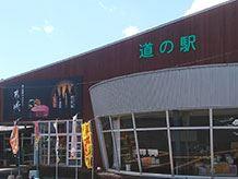 イオン道の駅 都城