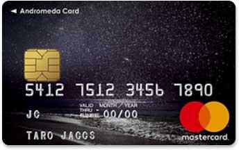 Google Payにポイントが貯まる!新登場アンドロメダカード