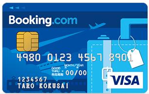 Booking.comカードにレンタカーサービス追加