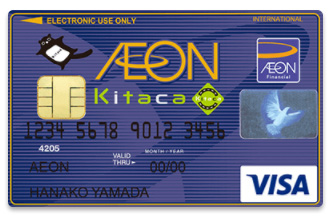 イオンカードKitaca公式サイト
