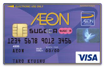 イオンカードSUGOCA公式サイト