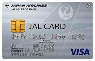 スターバックスがJALカード特約店になりましたよー!