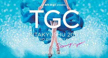 イオンカード(TGCデザイン)キャンペーン
