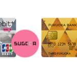 Debit+SUGOKA