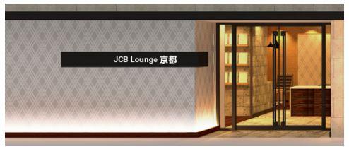 JCB Loung京都
