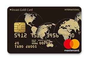 話題のインヴァストゴールドカード